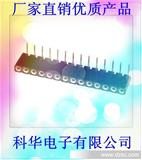 2.54mm  圆孔排母  1X14P 90度 贴片 圆孔排母