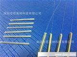 厂家直供BOFSP-15M微型光纤热缩保护套管热熔接套管 出口标准