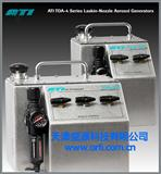 美国ATI高效过滤器检测仪TDA-4B、4BL气溶胶发生器