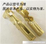 工厂直供自有模具高速冲床安普插座端子171661-2   量大价格可谈