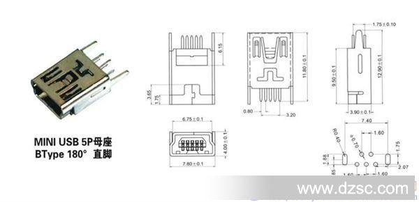 供mini usb 5p母座 b型180°直插 公头母座插座插头电池座 连接器