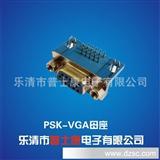 批发VGA 连接器