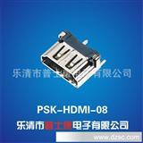 批发 HDMI插座