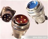 批�l 耐磨耐用27芯�p曲面�~合金汽��束端子接插件