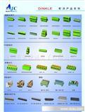 台湾町洋接线端子ECH381R-02P ECH381R-03P ECH381R-04P