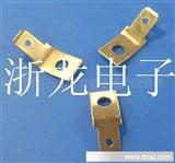 250上螺丝插片,6.3方形公端子,弯形喇叭端子,接插件,连接器