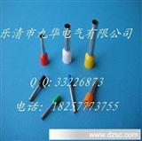 冷压接线端头 E7510冷压接线端头厂家直销浙江管型端头