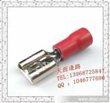 FDD1.25-250母预绝缘接头 母预绝缘端头 6.3插簧端子冷压接线端子