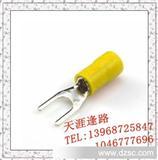 SV5.5-8预绝缘叉形端子 冷压端头 接线端子 铜接头 线耳铜鼻 厂家