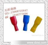 FDFD5.5-187母全绝缘接头 冷压接线端子 4.8插簧绝缘带套 铜端头