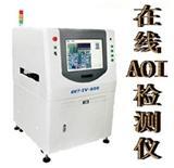 在线AOI自动检测设备
