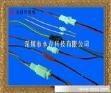 LED控制器 端子 双排线