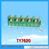 栅栏式接线端子 电源接线端子TY7620