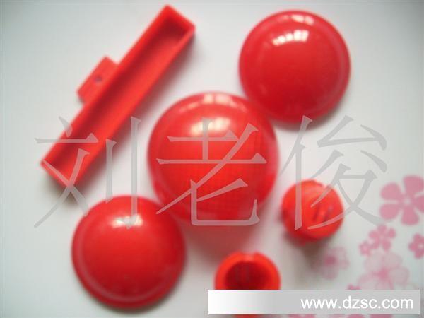 led模组-红色40mm外壳(图) 全彩点光源45mm