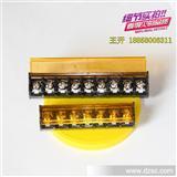 美式接线端子 HB9500  间距9.2mm