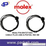0732980010 MOLEX详细参数信息. 技