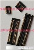 京瓷手机板对板连接器245805030000829+