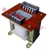 JBK-40VA 机床控制变压器 现货