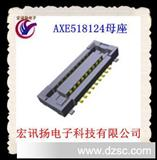 宏迅扬代理进口松下手机连接器AXE518124