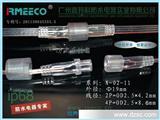 广州前沿技术led灯条连接器 防潮/防尘,拉力性好的led灯条连接器