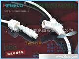 广州线对线防水连接器 T三通公母头连接器 可做2芯3芯4芯