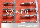 【现货直销】 DJ7011-3-11圆型端子 【信誉保证 品质服务】