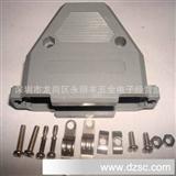 厂价直销,各种P数DB连接器塑胶外壳,D-SUB连接器外壳