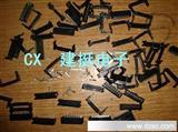 生产直销FC-16P 连接器FC-16P 排线插头FC-16P 压线头插座FC-16P