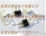 发光管插座LED插座