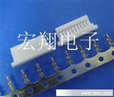 1.0胶壳,1.0接线端子,1.0mm间距连接器,接插件