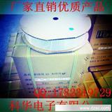 【深圳产品】;UL2651 28AWG 2.54PH 7/0.12TC灰排线