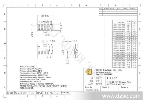 排母2.0齿条6PIN标注1U单排,2.0排线6P单现货图纸镀金图片