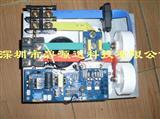 工业节能器电磁感应加热器