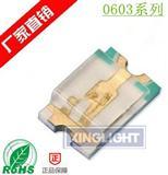 0603粉灯 厂家直销贴片式高亮度0603粉色led灯珠 0603粉光