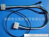 3.96端子线/250插拔式电源组合线