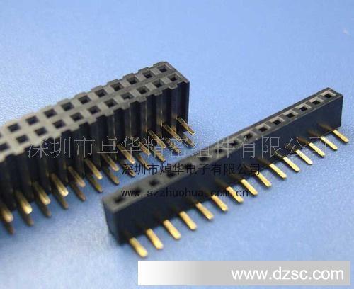 排母主要用于连接排针,支撑板和板之间的链接