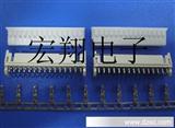 PHD2.0-30P,PH2.0mm-2*15P双排胶壳,双排弯针,双排连接器,接插件