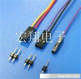 TJC8杜邦端子线、线束、彩排线、电子线、连接线、电脑接插线