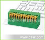 端子台、141R免螺丝式接线端子、湖南江西连接端子