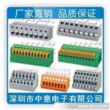 (厂家直销)免螺丝式接线端子,按压式端子,无螺丝端子