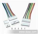 2.5间距条形连接器(S11系列)