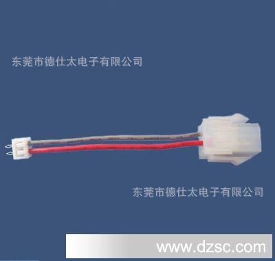 控制板 电子连接线束