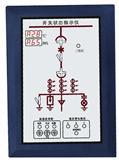 开关状态指示仪装置系统