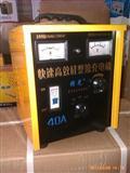 天津汽车电瓶充电器 天津12伏充电器 24伏充电机 硅整流12v充电器