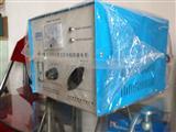 24伏电瓶充电器