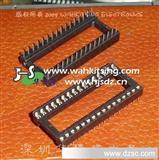 集成插座32脚 IC插座 32P