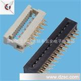 2.54X2.54mm 间距FD连接器  DIP(压线式公座)二件式