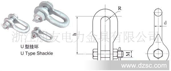 电力金具,U型挂环CAD不可复制图纸图片