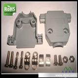 D-SUB连接器塑胶外壳,D-SUB金属外壳 厂家生产 大量供货