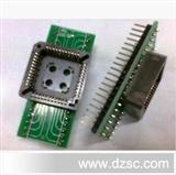 IC测试座 适配器 适配座 转换座 PLCC44转 DIP40